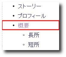 wiki_ryu_gaiyou